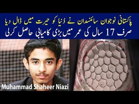 amazing-invention-by-pakistani-students-chawal-ky-bhosy-say-tail-bna-dia-2018