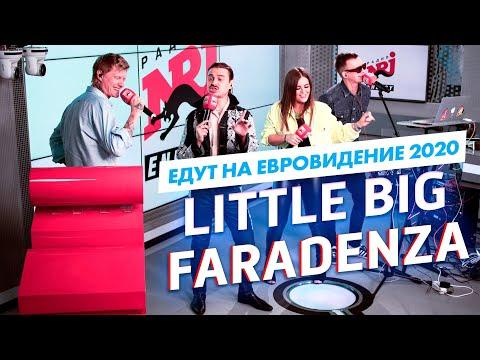 LITTLE BIG – FARADENZA на Радио ENERGY! Едут на Евровидение 2020! UNO