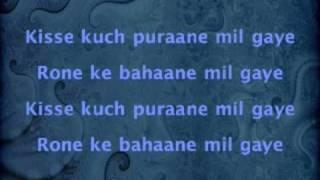 Yaad Hai Woh Pehli Mulaqat - Phir Milenge (2004)
