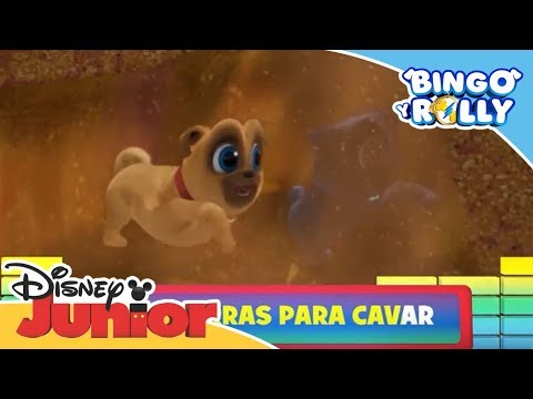 Bingo y Rolly:  Disney Junior Music Party - Cava | Disney Junior Oficial