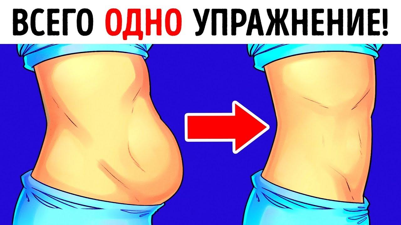 самое эффективное сжигание жира лечение