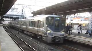 JR西日本 225系0番台+223系2000番台 普通 姫路行き 膳所駅 20190301