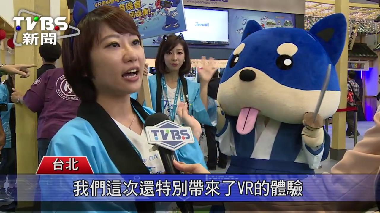日本自助旅遊好幫手 觀光資訊一手抓 - YouTube