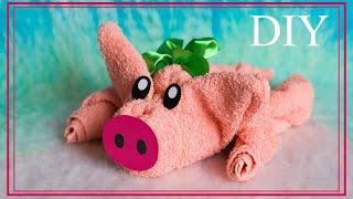 Как сделать поросёнка из полотенца   How to make a pig out of towel