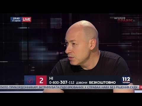 Дмитрий Гордон: Гордон: Если бы мне сейчас было 25 лет, глядя на весь этот бардак, я бы из Украины уехал