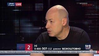 Гордон: Если бы мне сейчас было 25 лет, глядя на весь этот бардак, я бы из Украины уехал