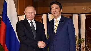 Президент РФ Владимир Путин прибыл с визитом в Японию
