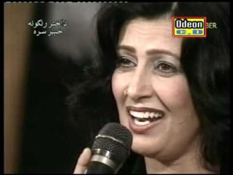Nagma  Jan - Mata Chal Na Raze