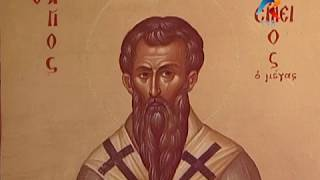 Sfântul  Augustin și părinții capadocieni - Documentar - TVR