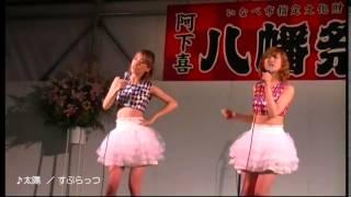 三重の超ド新人アイドルすぷらっつ 初ステージ in いなべ市指定文化財 ...