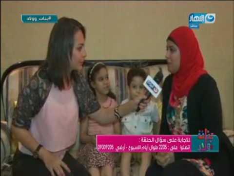 بنات وولاد : تسليم الجائزة للفائزة بسؤال الاسبوع الماض�...