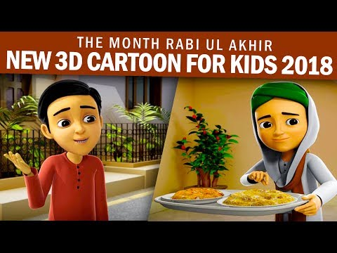 Kids Cartoon   Ghulam Rasool Ne Ghous Pak Ki Niaz Di   3D Animation   Abdul Qadir Jilani