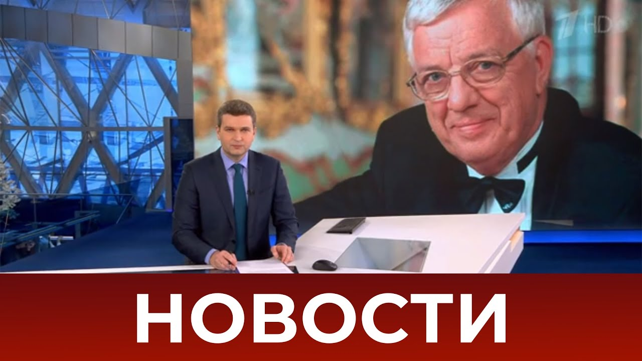 Выпуск новостей в 18:00 от 12.01.2021 MyTub.uz TAS-IX