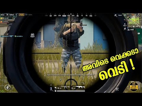 Pubg Mobile Funny Moments Malayalam Ft Malayali Gaming Federation