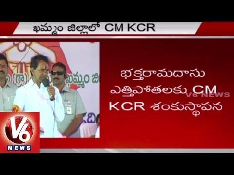 CM KCR Speech After Inauguration of Bhakta Ramadasu Lift Irrigation Project | Khammam | V6 News