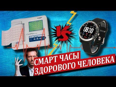 Нашел лучшие смарт часы с измерением давления и ЭКГ! Обзор Krez Conga, но не только этим они хороши