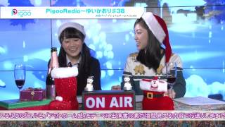 http://ondemand.pigoo.jp/products/detail.php?product_id=26421 ノン...