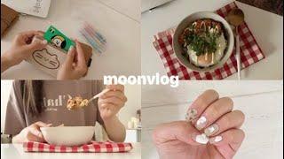 Daily vlog /簡単で美味しいお昼ご飯を作ったよ / 韓国の雑貨をご紹介🌼 / 新しいネイルで気分を変える
