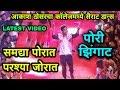 SAIRAT Special VIRAL Videos   सैराट स्पेशल   Akash Thosar   Rinku Rajguru   Nagraj Manjule