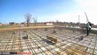 Наши будни.Вязка арматуры на фундаментах Города Счастья(На нашем канале , Вы сможете увидеть как строятся высококачественные дома за 100 дней от закладки коммуникац..., 2014-04-17T10:39:49.000Z)