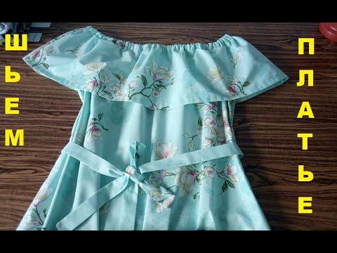 Как детское сшить платье своими руками быстро и без выкройки быстро