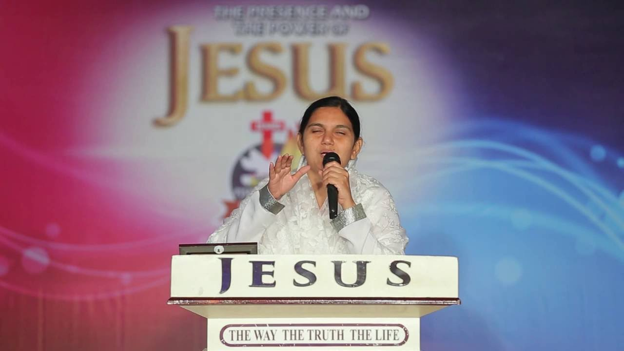 దేవుణ్ణి ఏవిధముగా సమీపించగలము? ...word of God by Sis.Shaila Paul
