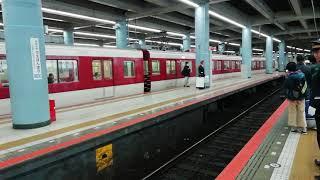 近鉄2410系W26 信貴山口行き臨時準急 大阪上本町到着