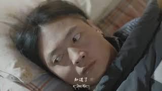 2020 Tibet Movie Calling Vegetarian 🌱saka Dawa 🎥 Sedlam Kharpo སད་ལམ་དཀར་པོ།
