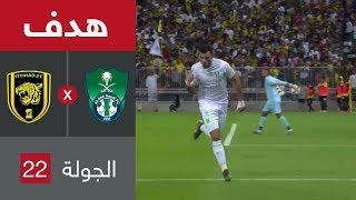 هدف الأهلي الأول ضد الاتحاد (عمر السومة)  في الجولة 22 من دوري كأس الأمير محمد بن سلمان للمحترفين