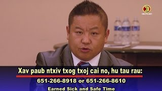 3 HMONG NEWS: Must watch if you're a business owner with employees. Earned sick and safe time.