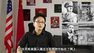 周小平 全网曝光美国对中国发起网络颜色革命的隐秘手段