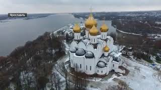 видео Список городов «Золотого кольца» расширяется