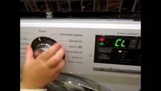 тест cтиральной машины lg 6 motion защита от детей set water washing machine lg 1296nd3