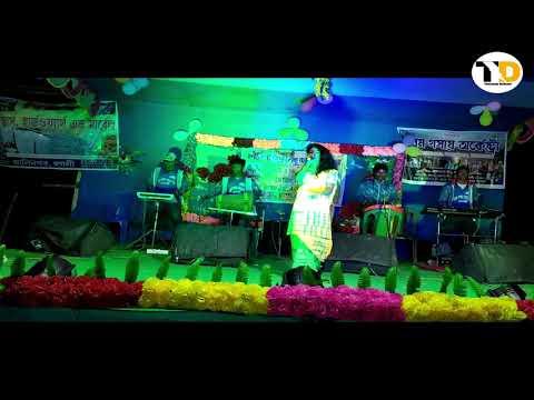 Bachar Dina Re Amema Badala Kuya/New Santali Fansan Video #396/Singer-Protima Tudu/2020/