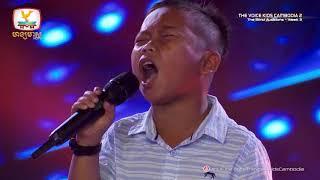 ថន សុវណ្ណសុខ - ហាមលេងជេរម៉ែ (Blind Audition Week 3 | The Voice Kids Cambodia Season 2)