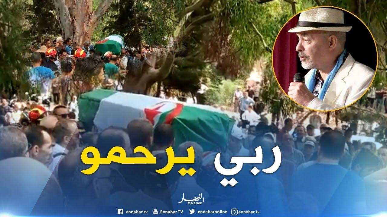 بجاية: تشييع جثمان الفنان الراحل جمال علام بمقبرة سيدي أمحمد أمقران