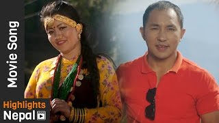 Malai Ainale Kina Gijaayo - New Nepali Bhasha Gurung Movie MAN KO BABARI Song   Maotse Films