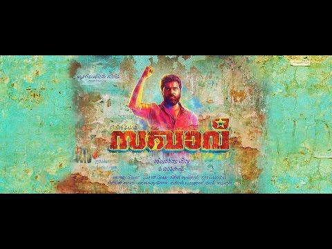 Sakhav Movie  Motion Poster  Nivin Pauly