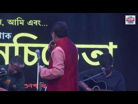 EK JHAK NACHIKETA (PART - 1)