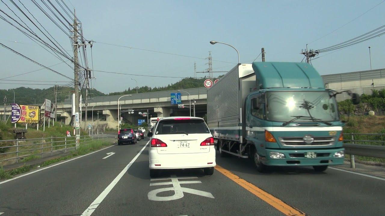 事故 尾道 バイパス
