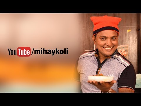 Please Like | Share | Subscribe And Get Delicious Koli Recipe