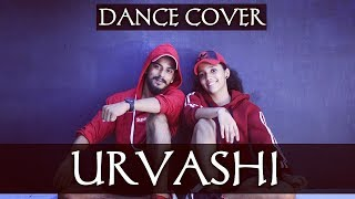 Urvashi | Dance Video | Yo Yo Honey Singh | Shahid Kapoor | Sahil Sah Choreography
