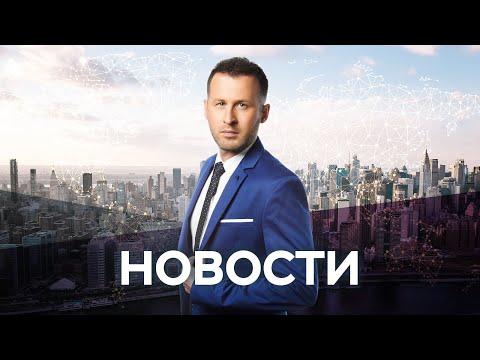 Новости с Денисом Малининым / 06.04.2020
