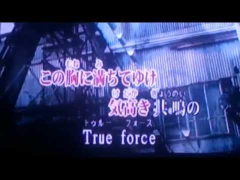 カラオケ 精霊使いの剣舞 共鳴のtrue Force 歌って見ました part1