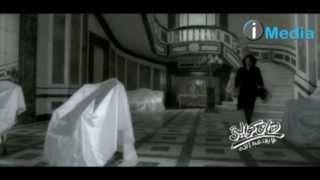 Ihab Tawfeq - Ala El Gerah / ايهاب توفيق - على الجراح