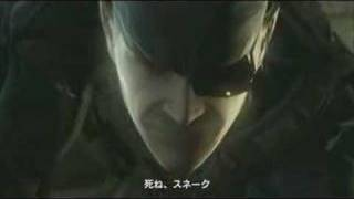METAL GEAR SOLID 4 Theatrical Trailer 2008 extra