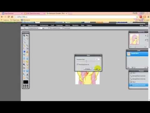 Как сделать блёстки в фотошопе онлайн