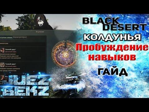 Клип Таймер - Воспоминания