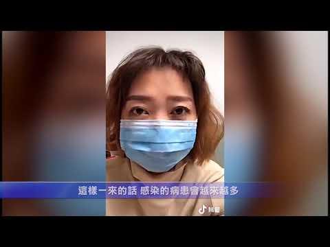 武漢人冒風險講述武漢疫情的真實情況 向國際社會求助