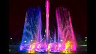 Шоу поющих фонтанов Олимпийского парка Сочи. Show singing fountains. Sochi